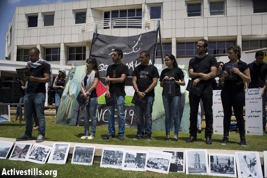 סטודנטים בטקס הזיכרון לנכבה באוניברסיטת תל אביב (אורן זיו / אקטיבסטילס)