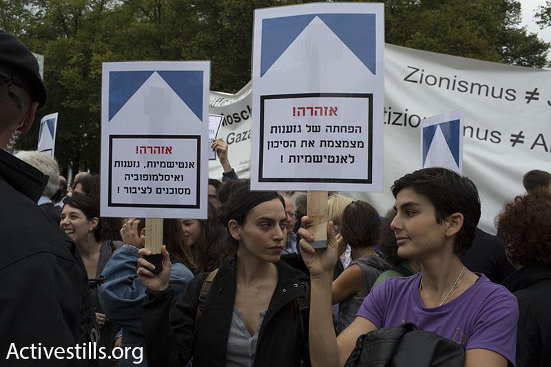 הפגנה נגד אנטישמיות וכל גזענות שהיא בברלין (אורן זיו / אקטיבסטילס)