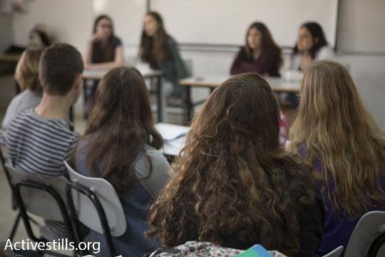 נערים בכיתה בבית ספר (אילוסטרציה: אורן זיו / אקטיבסטילס)