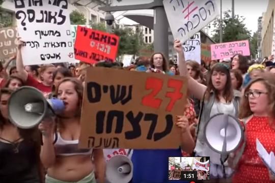 צעדת השרמוטות בירושלים. 13 במאי 2016 (צילום: גיא בוטביה)