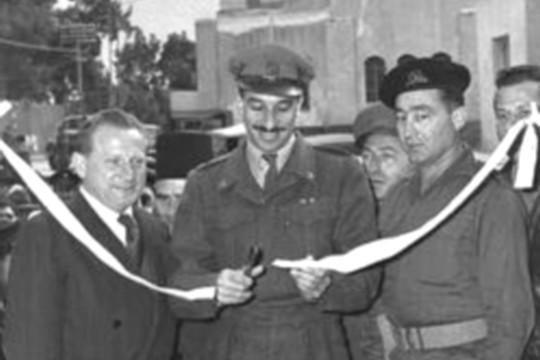 10 בדצמבר 1956, המושל הצבאי של עזה, סגן אלוף חיים גאון, חונך את סניף הדואר בעיר