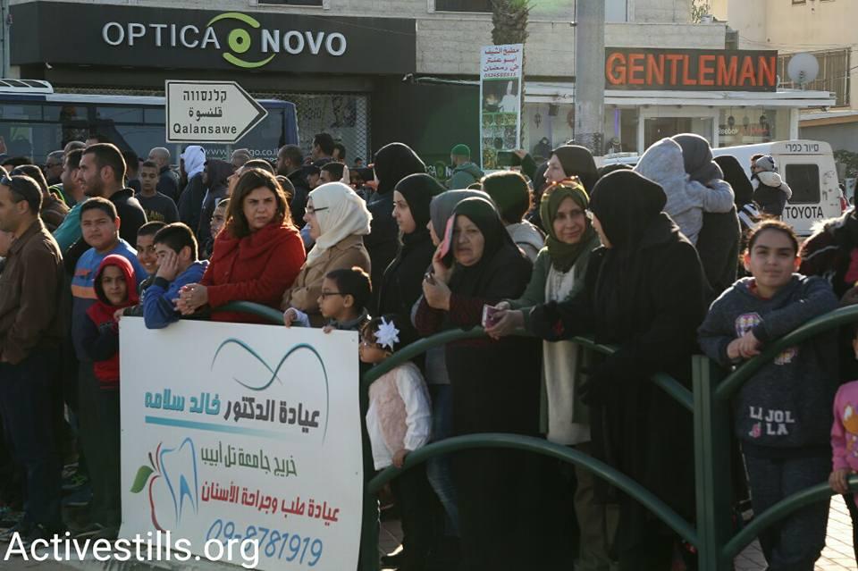 הפגנה בקלנסווה