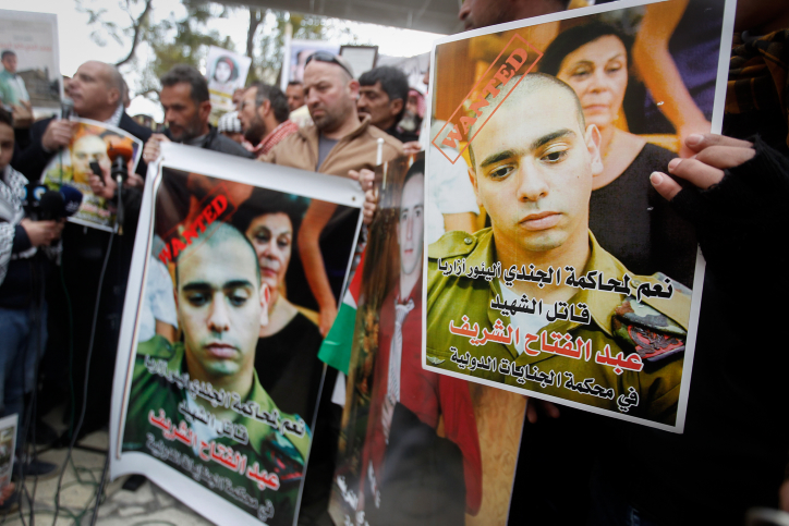 הפגנה של משפחת אל-שריף בחברון בדרישה להחמיר בעונשו של אלאור אזריה, 4.1.17 (ויסאם השלמון / פלאש90)