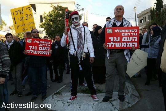 הפגנת מחאה נגד הריסות בתים, ערערה (קרן מנור / אקטיבסטילס)