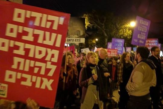 לסרב להיות אדונים, לא אויבים. ההפגנה בתל-אביב (צילום: הרשימה המשותפת)