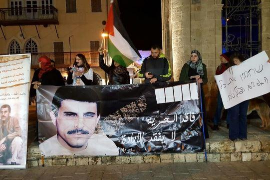 ההפגנה נגד בידודו של וליד דקה ביפו (צילום: ענת מטר)