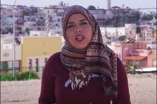 קודם כל פלסטינית. סמאח ותד (צילום מסך)