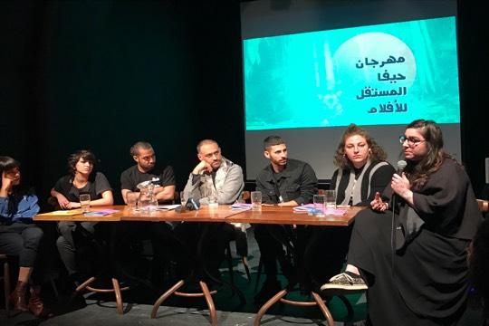 יוצרים גשרים עם העולם הערבי. מארגני פסטיבל הסרטים העצמאי במסיבת העיתונאים (רמי יונס)