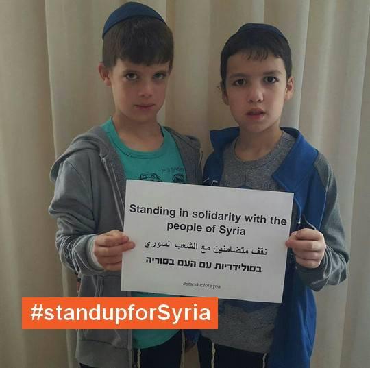 סוריה סולידריות