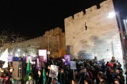 ההפגנה מול שער יפו בירושלים הערב (צילום: דוברות הרשימה המשותפת)