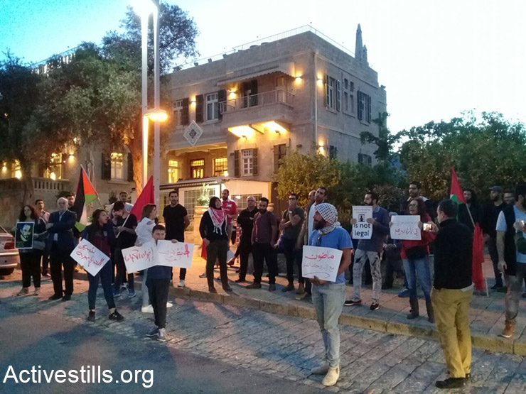 חיפה, 18.4.17 (צילום: מאריא זרייק/אקטיבסטילס)