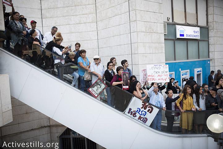 מאות בני משפחות של הילדים האבודים, ולצידן תומכים רבים, הגיעו לירושלים מרחבי הארץ. הן דורשות הכרה בפשע שנעשה, גילוי האמת וצדק, עשרות רבות של שנים לאחר שנעלמו אחיהן ובניהן. יום המודעות לחטיפת ילדי תימן, מזרח ובלקן. 21 ליוני 2017. (שירז גרינבאום/אקטיבסטילס)