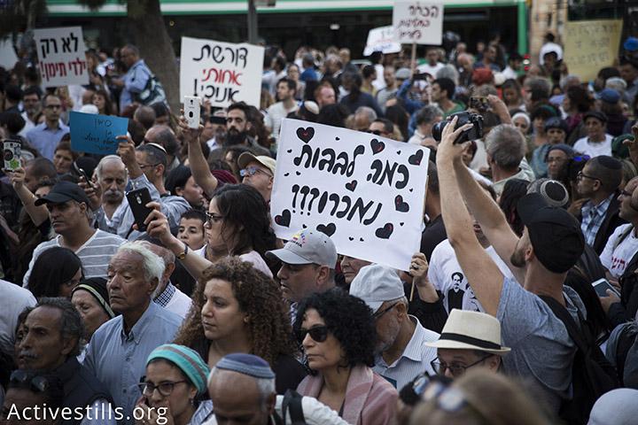 מאות בני משפחות של הילדים האבודים, ולצידן תומכים רבים, הגיעו לירושלים מרחבי הארץ. הן דורשות הכרה בפשע שנעשה, גילוי האמת וצדק, עשרות רבות של שנים לאחר שנעלמו אחיהן ובניהן. יום המודעות לחטיפת ילדי תימן, מזרח ובלקן. 22 ליוני 2017. (שירז גרינבאום/אקטיבסטילס)