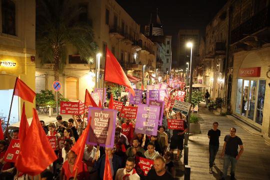 """הפגנת השמאל בחיפה לציון חמישים שנה לכיבוש (צילום: דוברות חד""""ש)"""