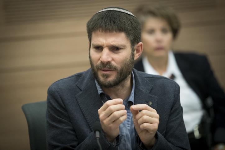 """אדם שרוצה ערבים מושפלים, שיהיו עבדיו, שישתחוו אליו רק כי הוא יהודי הוא גזען. ח""""כ בצלאל סמוטריץ' (יונתן זינדל/פלאש90)"""