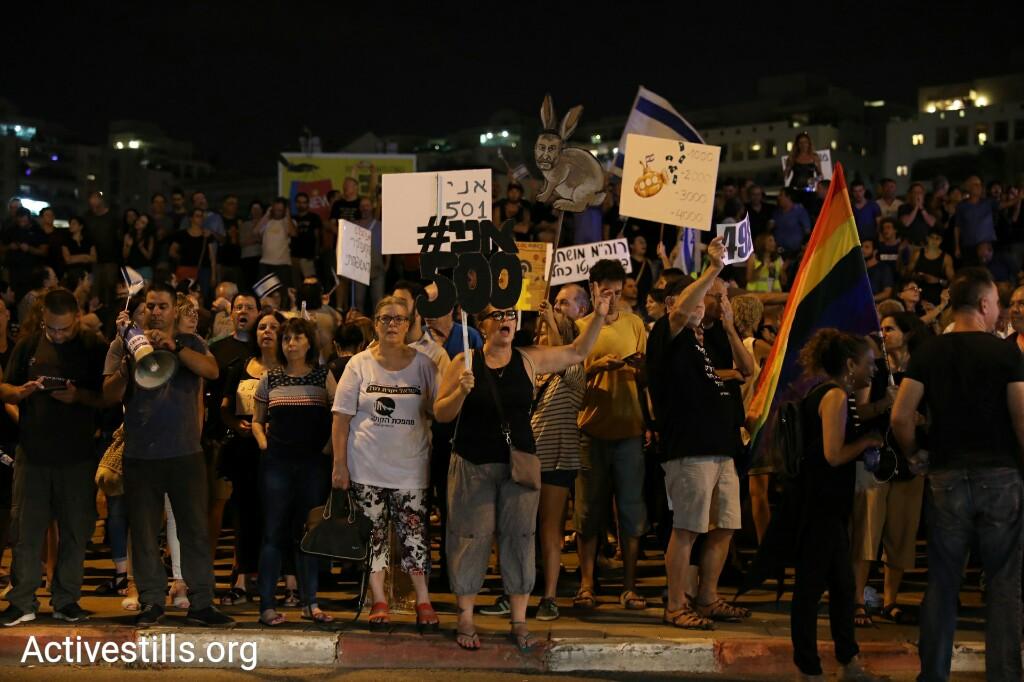 למעלה מ-1,500 מפגינים נגד השחיתות, פתח תקווה (אורן זיו / אקטיבסטילס)