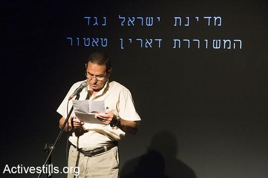תאופיק טאטור מברך את הקהל בשם ביתו שעדיין כלואה במעצר בית מגביל (קרן מנור/אקטיבסטילס)