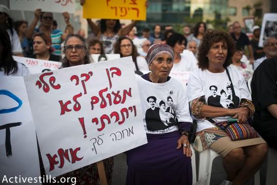 הפגנת משפחות ילדי תימן בתל אביב (שירז גרינבאום / אקטיבסטילס)