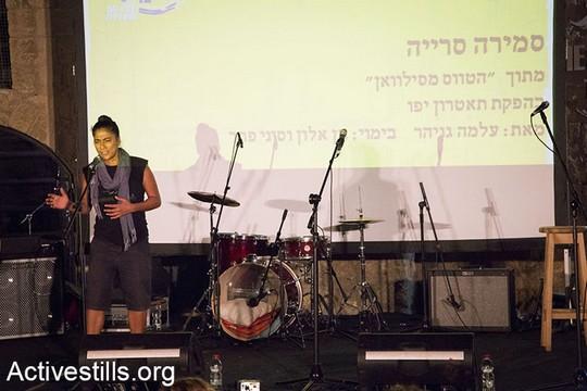 סמירה סרייה. פסטיבל סולידריות עם התיאטרון הערבי-עברי ביפו (קרן מנור/אקטיבסטילס)