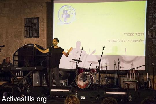 יוסי צברי. פסטיבל סולידריות עם התיאטרון הערבי-עברי ביפו (קרן מנור/אקטיבסטילס)