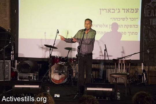 עמאד ג'בארין. פסטיבל סולידריות עם התיאטרון הערבי-עברי ביפו (קרן מנור/אקטיבסטילס)