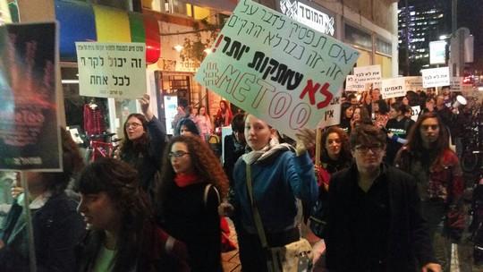 """כאלף נשים צעדו בתל אביב וקראו """"אנחנו לא שקופות"""", נלחמות בהשתקת נפגעות"""". (צילום באדיבות דוברות שדולת הנשים בישראל)"""