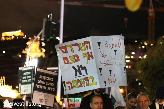 צועדות בחיפה לרגל יום המאבק באלימות נגד נשים. 24 בנובמבר 2017. (צילום: מאריא זרייק / אקטיבסטילס)