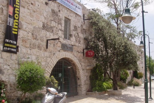 פלורליזם ירושלמי? תיאטרון החאן בירושלים (צילום: ויקימדיה, Magister)