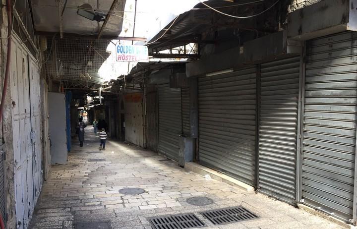 שביתת מסחר בעיר העתיקה בירושלים בעקבות הצהרת טראמפ. 7 בדצמבר 2017 (עיר עמים)
