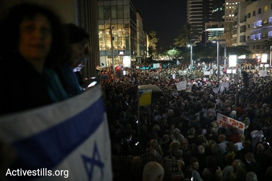 הפגנה נגד השחיתות, תל אביב (אורן זיו / אקטיבסטילס)