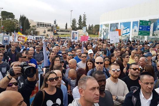 הפגנת עובדי טבע מול משרד ראש הממשלה בירושלים. 19.12.2017 (צילום: דוברות ההסתדרות)