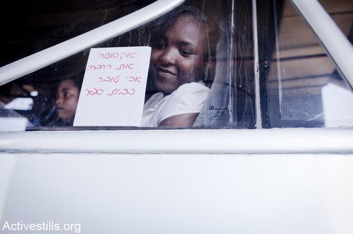 גירוש מבקשי המקלט לדרום סודאן בקיץ 2012. (שירז גרינבאום / אקטיבסטילס)