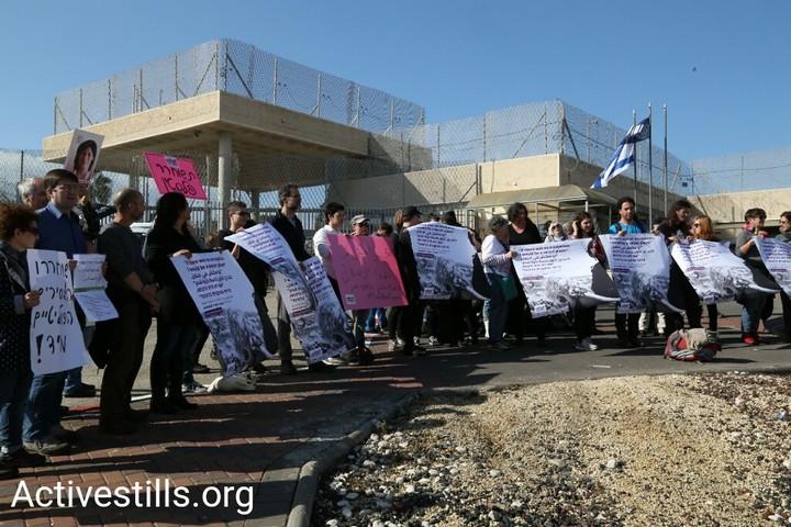 """מהו התמ""""ג של עהד? האם יש לה סניפים של פייסבוק וגוגל?מפגינות מחוץ לכלא השרון קוראות לשחרור נשות משפחת תמימי. 6 בינואר 2018. (צילום: קרן מנור / אקטיבסטילס)"""