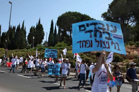 הפגנת עובדי חסות הנוער, 2011 (צילום: קובי גדעון / פלאש90)