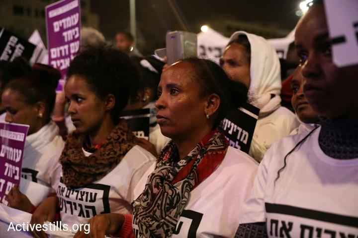 הפגנה נגד הגירוש ובעד דרום תל אביב, כיבר רבין 24 במרץ 2018 (אורן זיו / אקטיבסטילס)
