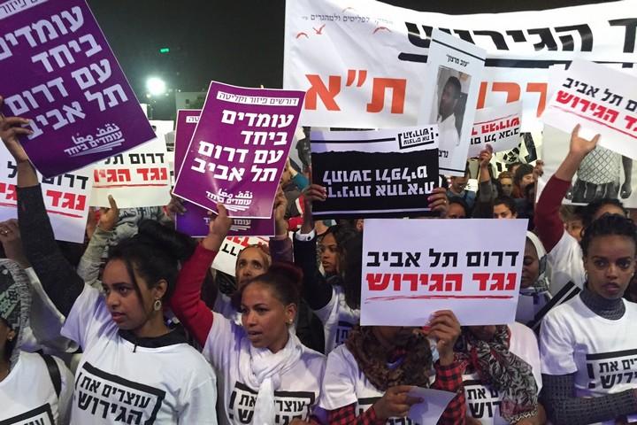 ההצלחה של המאבק נגד הגירוש היתה בחיבור לדרום תל אביב. הפגנה נגד הגירוש בתל אביב (חגי מטר)