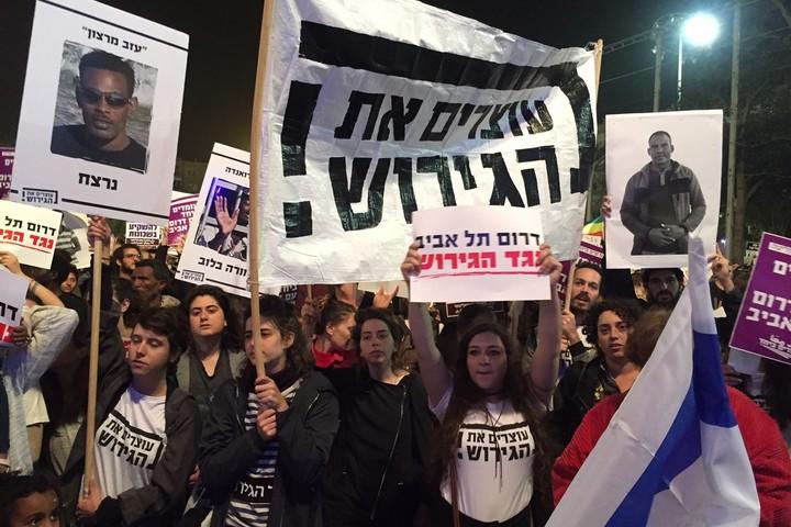 צעירות ישראליות בהפגנה נגד הגירוש ובעד דרום תל אביב, חגי מטר (חגי מטר)
