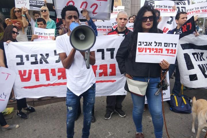 הפגנת דרום תל אביב נגד הגירוש בקרית הממשלה בתל אביב
