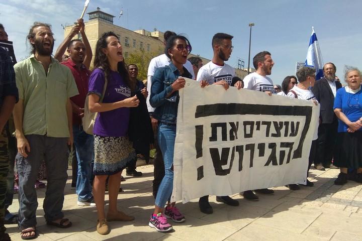 הפגנה נגד הגירוש בירושלים, הבוקר (עומדים ביחד)