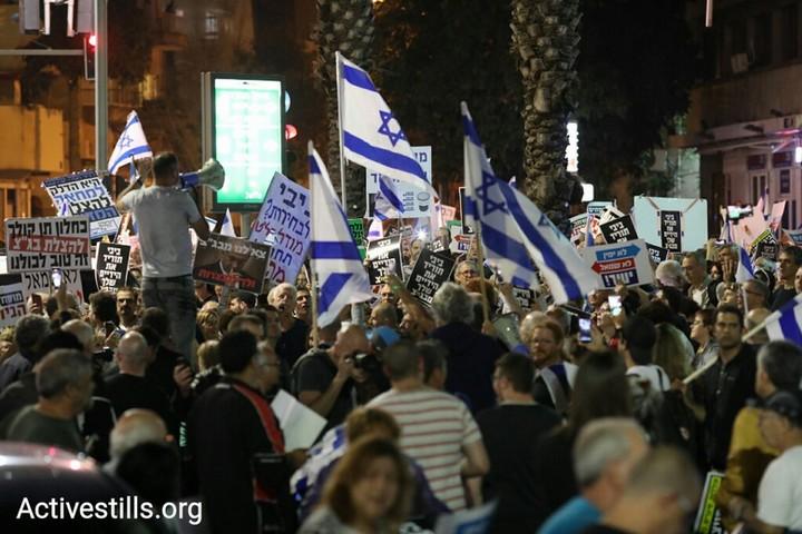 """אלפים צעדו נגד השחיתות ולהגנה על בג""""ץ (אורן זיו / אקטיבסטילס)"""