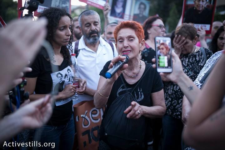 הכרה, צדק, ריפוי. הפגנה מול בית ראש הממשלה ביום המודעות לחטיפת ילדי תימן מזרח ובלקן. 21 ביוני 2018 (שירז גרניבאום / אקטיבסטילס)