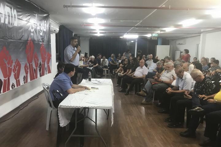 """מארגני הכנס בחיפה אמרו שמירי רגב שימשה כיחצ""""נית. רג'א זעאתרה נואם בכנס (צילום: רמי יונס)"""