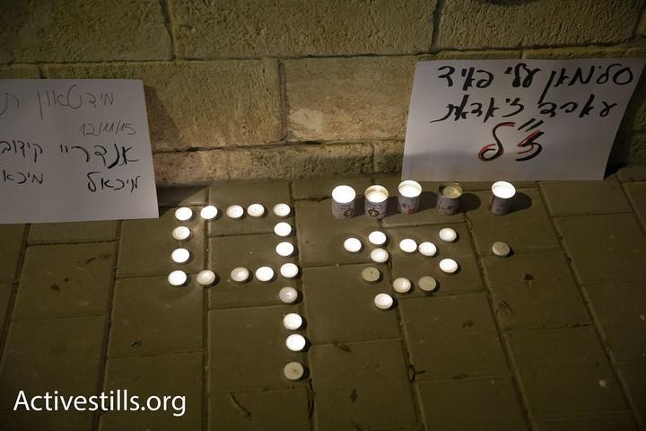 """נרות זיכרון לזכר תשעת ההרוגים באתרי חברת הבניה """"אלקטרה"""" (אורן זיו / אקטיבסטילס)"""