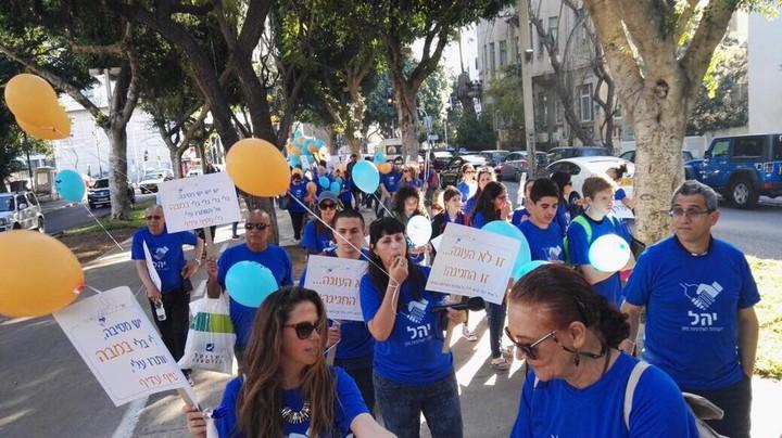 מצעד הבלונים של משפחות לילדים אלרגיים בתל אביב (צילום: ריקי מיטרני ביבר)