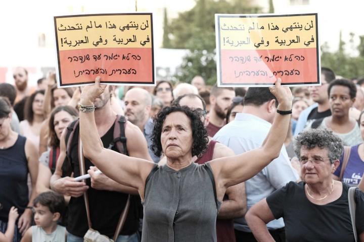 """""""שיעור הערבית הגדול בעולם"""" בתל אביב במחאה על חוק הלאום. השמאל היהודי לא מוכן לחזור ל-1948 (צילום: תומר נויברג/פלאש90)"""