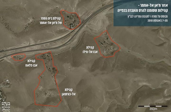 ח'אן אל אחמר והקהילות הקרובות לו המועמדות גם הן לגירוש (באדיבות בצלם)