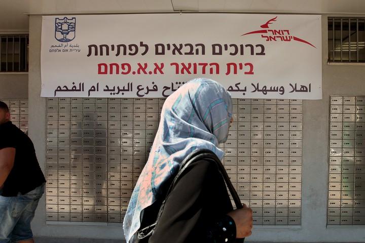 """אום אל פחם. מנהיגי דת התנגדו לקיום אירוע """"מעורב"""" של גברים ונשים במתנ""""ס (צילום: משה שי / פלאש 90)"""