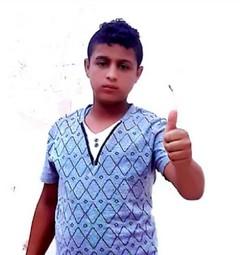 עו'תמאן חילס, בן 14