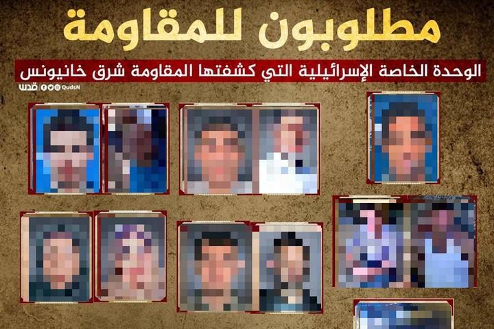 הפרסומים של חמאס שופכים אור על הפרשה שהצנזורה מתאמצת לטשטש