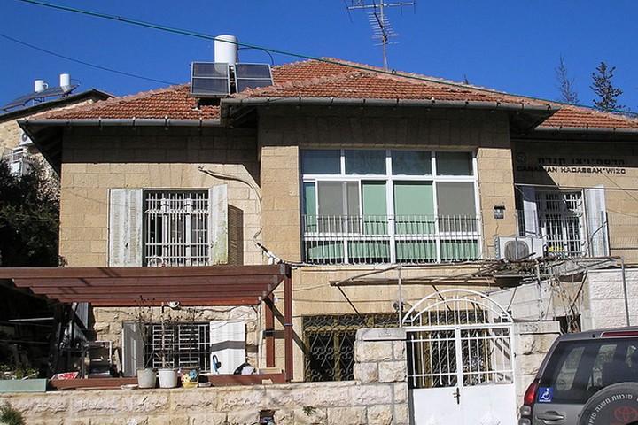"""פעם היה כאן ביתו של ח'ליל אל-סכאכיני. בית המשפחה, כיום ברחוב יורדי הסירה בשכונת קטמון בירושלים, משמש בחלקו כבית פרטי, וחלקו גן של ויצ""""ו. (צילום: אבי דרור, ויקימדיה, CC BY-SA 3.0)"""